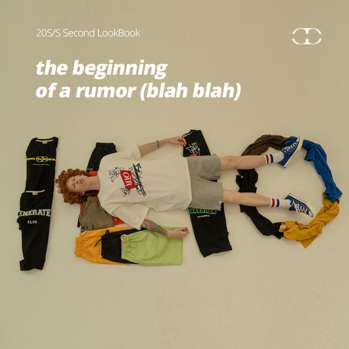 2020 S/S Second Look Book남녀공용